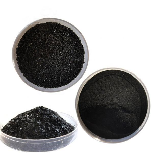 Seaweed Extract Fertilizer in Agriculture #2 image